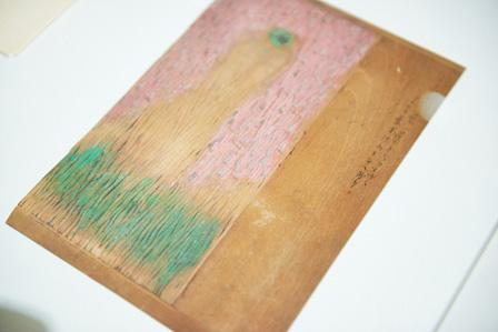 田中恭吉 版木『焦心』1914年 和歌山県立近代美術館蔵(10月12日までの展示)