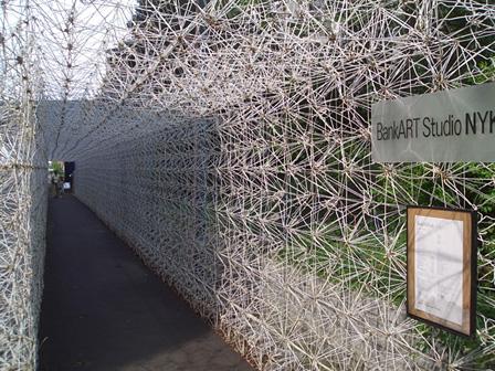 「BankART Studio NYK」のハンガートンネル