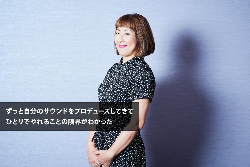 音楽家歴約45年。矢野顕子が「自分の限界」を認めて学んだ喜び