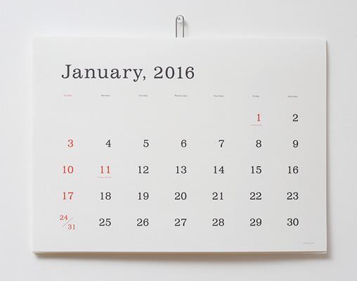「葛西薫カレンダー」