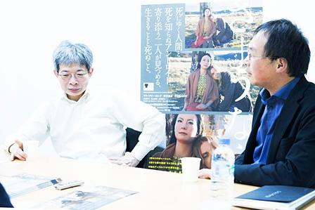 左から:平田オリザ、深田晃司
