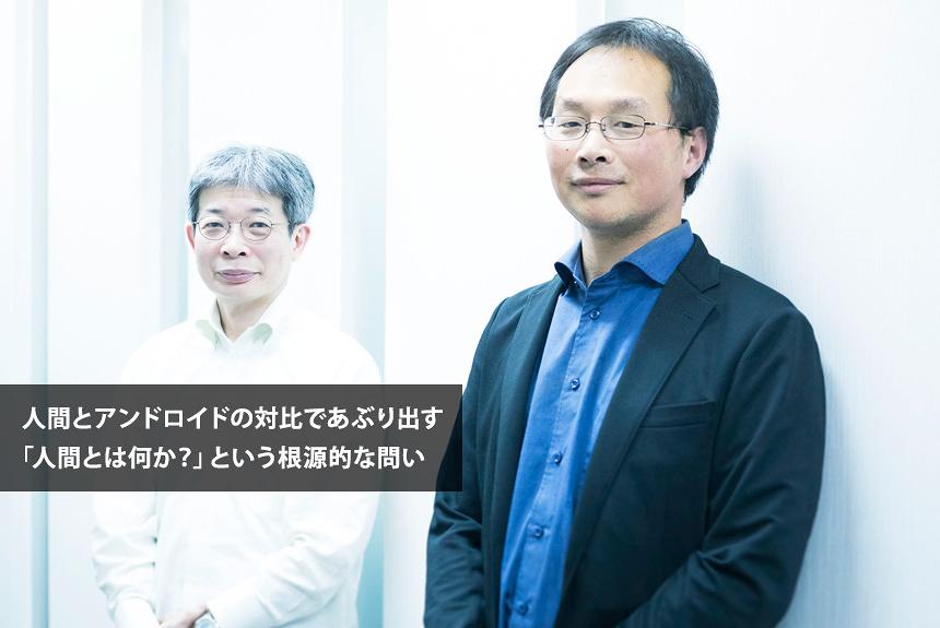 平田オリザ×深田晃司 芸術家は科学者より先に答えを知っている