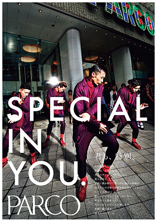 「SPECIAL IN YOU.」ポスタービジュアル