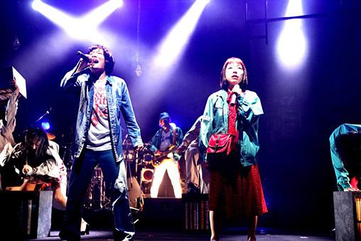 劇団鹿殺しロックオペラ『彼女の起源』 CBGKシブゲキ!! 2015年 写真:和田咲子