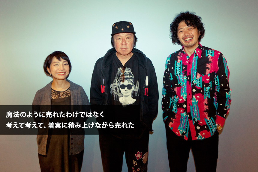 古田新太と劇団鹿殺しが本気で語る、演劇と「お金」のリアルな話