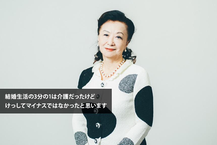 大島渚を支えた妻・明子、別人格でも大好きだった名匠の晩年を語る