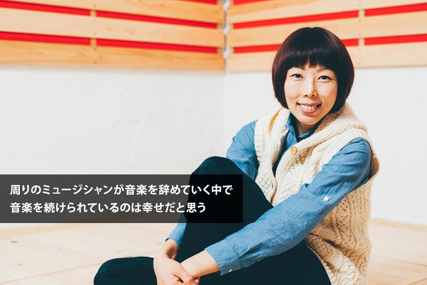 「渋谷系」に入りたかった?小島麻由美のウィットに富んだ音楽愛