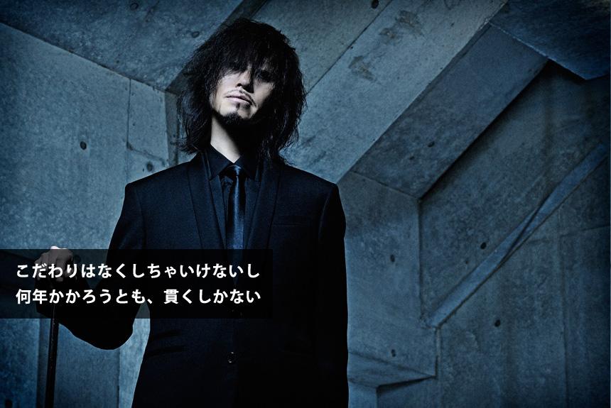 一度は音楽業界と決別した藤井麻輝、復帰後の怒濤の活動を語る