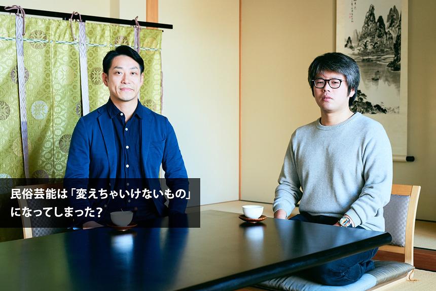 アジアのアート&カルチャー入門Vol.4 実は民俗芸能も変わっている