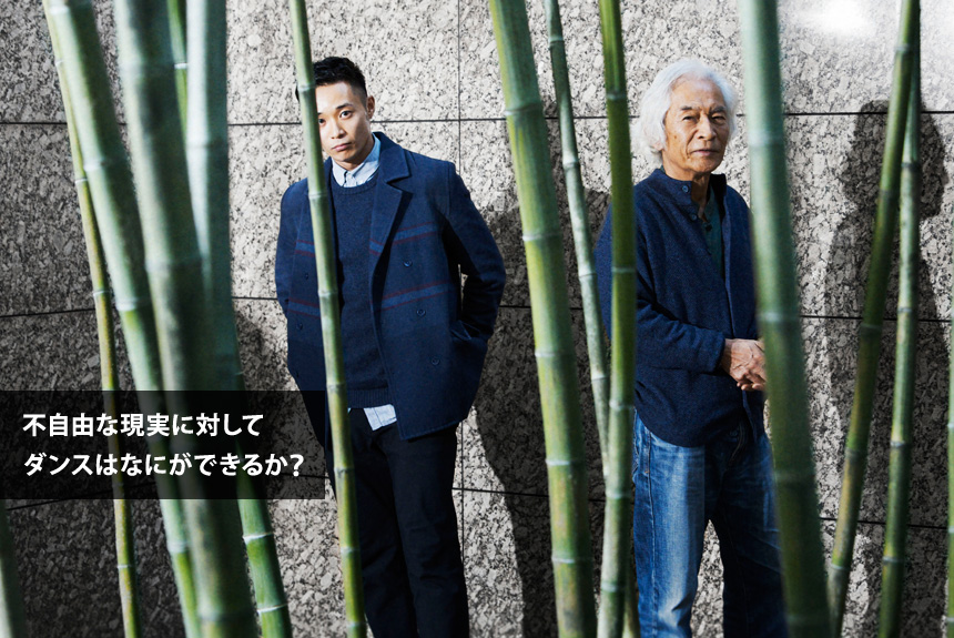 アジアのアート&カルチャー入門Vol.5 東京にあるダンスの可能性