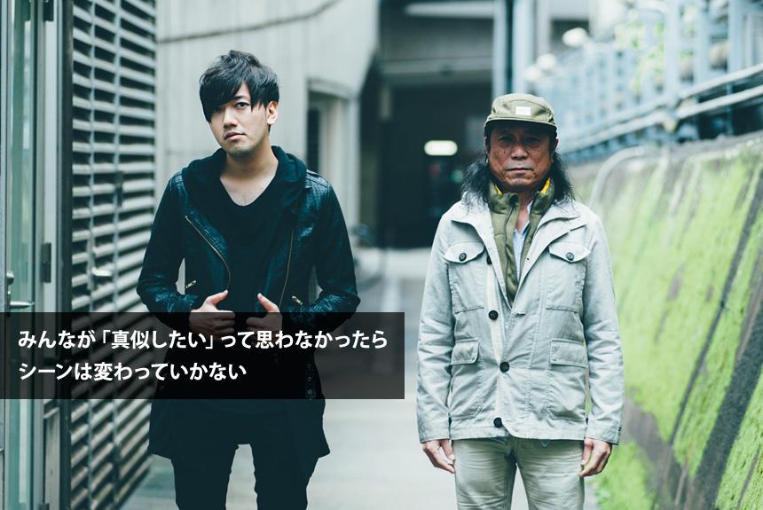 近田春夫を本気にさせたTeddyLoid、ディープな音楽談義