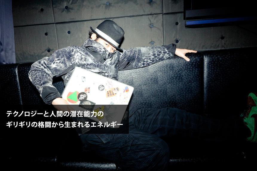 宇川直宏が探究する「メディアアートの紀元前」とはなにか?