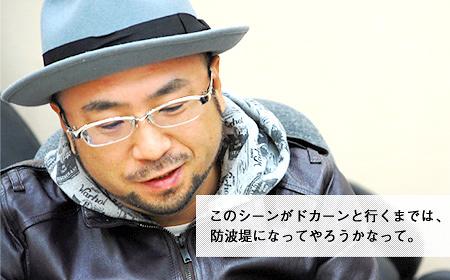 須永辰緒 インタビュー