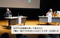 菊地成孔×佐々木敦『ゴダールシンポジウム』レポート