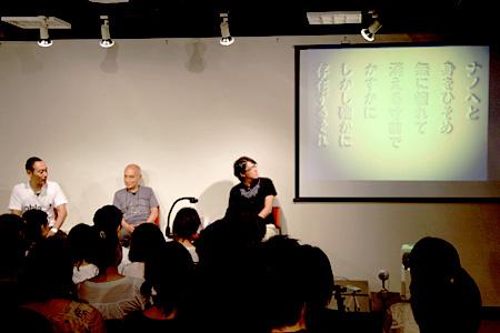 「obla( )t」レーベル発足記念 谷川俊太郎トークショーレポート