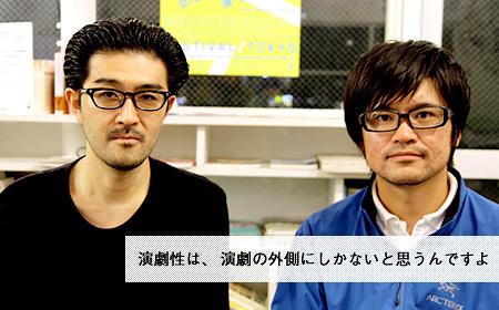 『完全避難マニュアル』高山明(Port B)×濱野智史対談