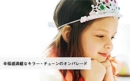 Q;indivi Starring Rin Oikawaインタビュー
