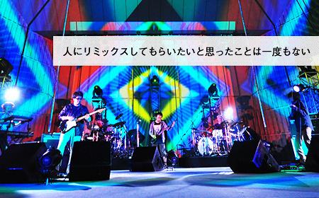 ROVO(勝井祐二・益子樹) インタビュー