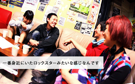 KETTLES×N'夙川BOYS対談