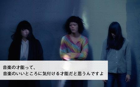 芸術なんてどうでもいい?THE★米騒動インタビュー