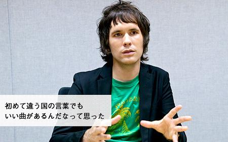 外から見た日本の文化 スコット・マーフィー インタビュー