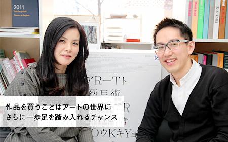 アートを買うと何が起こる?アートフェア東京2011の楽しみ方