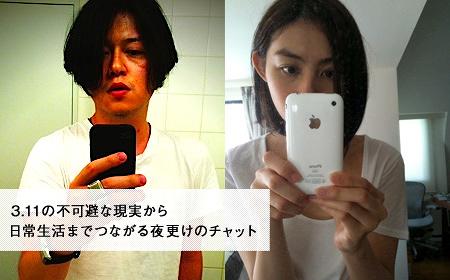 渋谷慶一郎×朝吹真理子「ロスト・イン・カンバセーション #2」