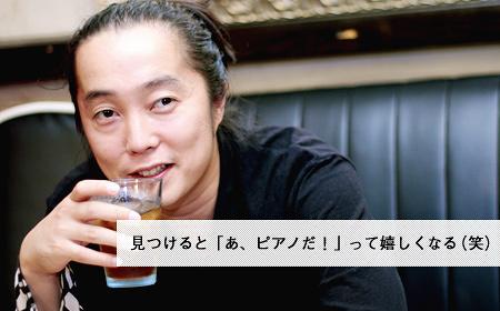 孤高のフリージャズ・ピアニスト スガダイローインタビュー