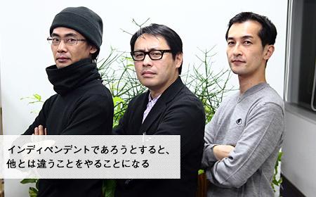 3.11以降の東京で表現する 悪魔のしるし(危口統之)×サンガツ(小泉篤宏)×小沢康夫