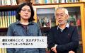 「起きてほしくない未来」を描く映画 岩井俊二×鈴木敏夫対談