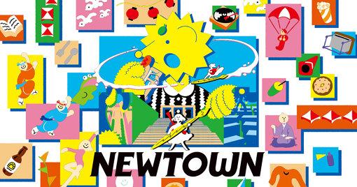 『NEWTOWN』