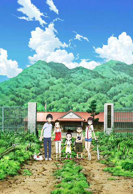 ©A-1 Pictures