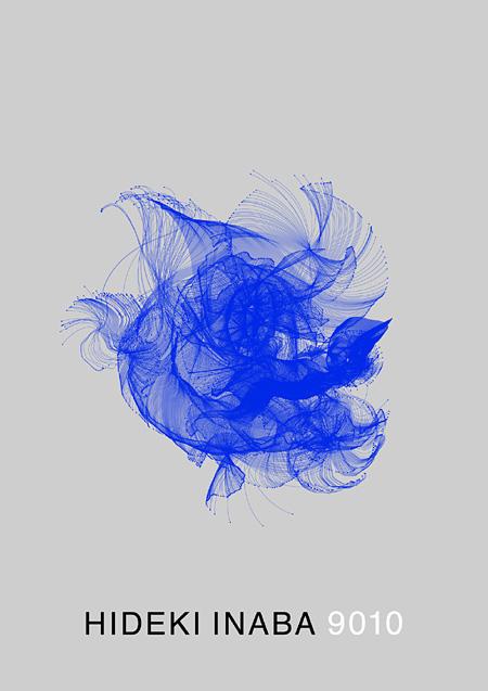 グラフィックデザイナー稲葉英樹が表現する、緻密で周到なマジックファンタジー