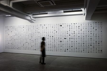 GENGA #001 - #900 / 2004 - 2008 /「都市のディオラマ」(2008)トーキョーワンダーサイト渋谷(東京)での展示風景(撮影:神宮巨樹)copyright © Hiraku Suzuki