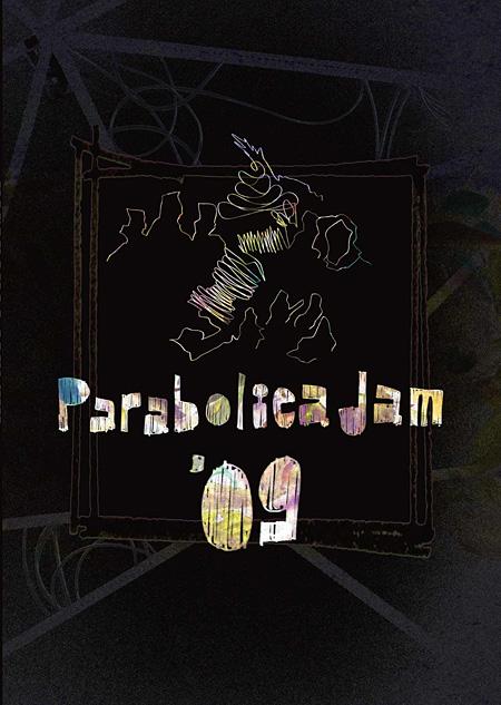 V.A.『Parabolica Jam '09 DVD』