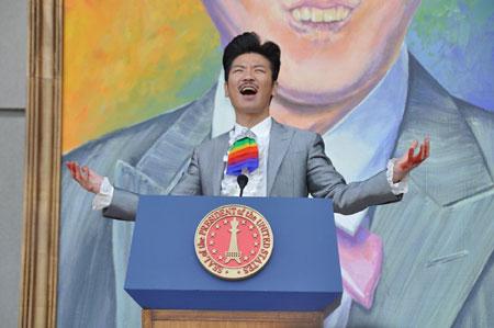 ©2010「さらば愛しの大統領」製作委員会