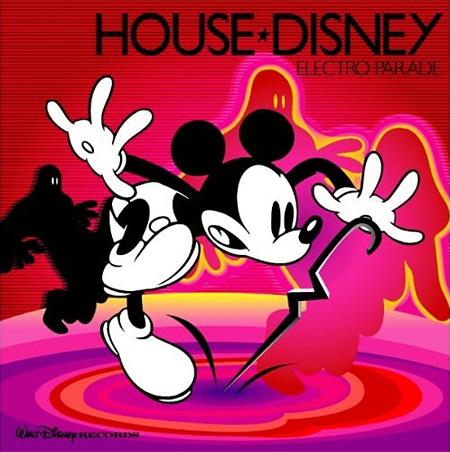 V.A.『House★Disney -Electro Parade』