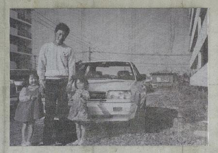 塩川直子、『20年前の家族』2008、布にプリント・ビーズ