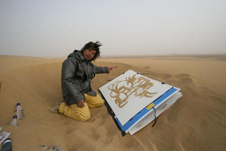日比野克彦『HからAへ移動した時に起こること。』2009年エジプトからサハラ砂漠を渡り、リビア国境近くへ。(2009)