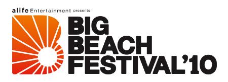 『BIG BEACH FES』出演者第3弾発表で大沢伸一、CAGEDBABYら4組