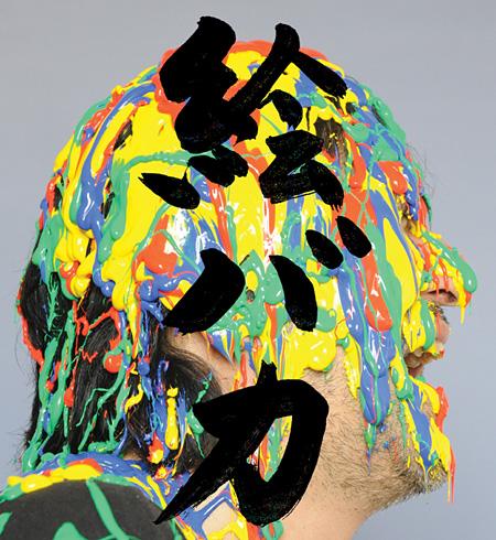 会田誠 展 「絵バカ」© AIDA Makoto Courtesy Mizuma Art Gallery