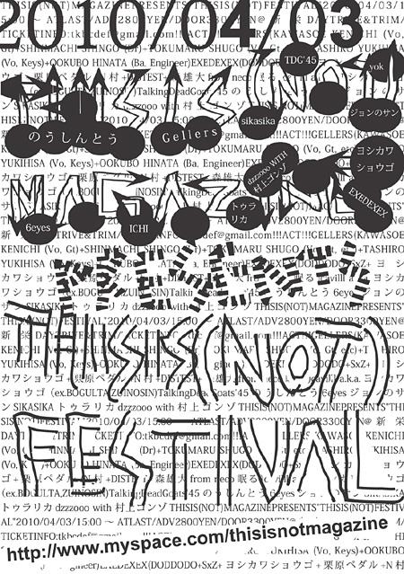THISIS(NOT)MAGAZINE VOL.03
