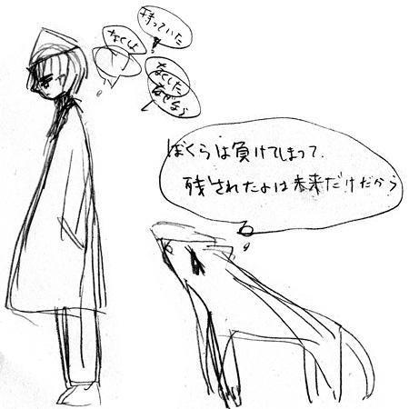 菅野よう子 × 手嶌葵『Because』