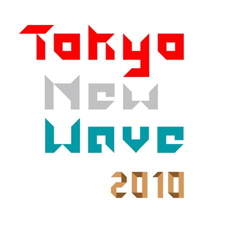 V.A.『TOKYO NEW WAVE 2010』