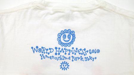ワールドハピネス2010の公式Tシャツ 裏