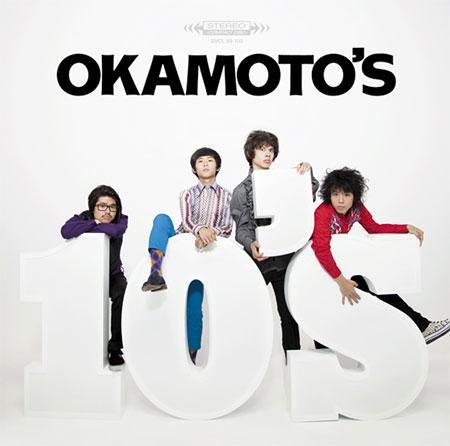 OKAMOTO'S『10'S』