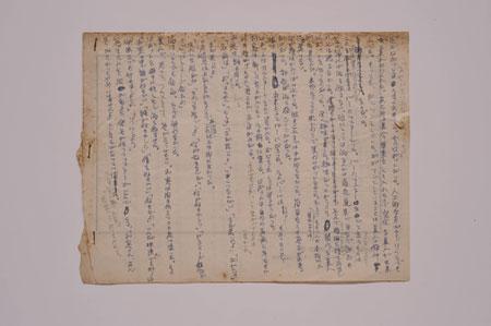 ボッコちゃん草稿