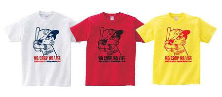 『NO CARP, NO LIFE. T-shirt 岸田繁Ver.』
