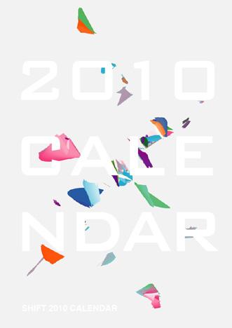 昨年のカレンダーカバービジュアル Cover design by Shunsuke Sugiyama