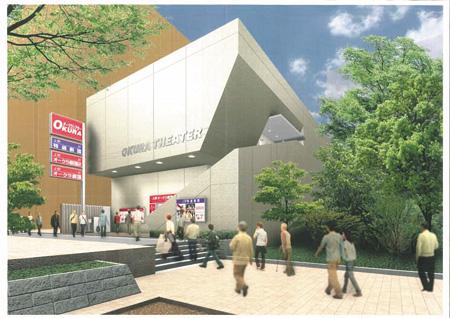 上野オークラ劇場新館完成予定図